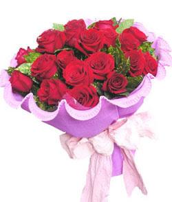 12 adet kırmızı gülden görsel buket  Sinop online çiçek gönderme sipariş