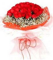 Sinop yurtiçi ve yurtdışı çiçek siparişi  21 adet askin kirmizi gül buketi