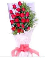 19 adet kırmızı gül buketi  Sinop çiçek mağazası , çiçekçi adresleri