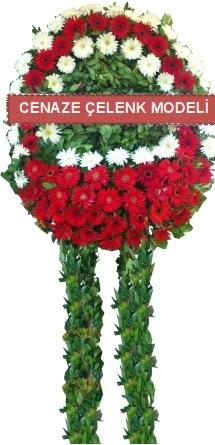 Cenaze çelenk modelleri  Sinop yurtiçi ve yurtdışı çiçek siparişi
